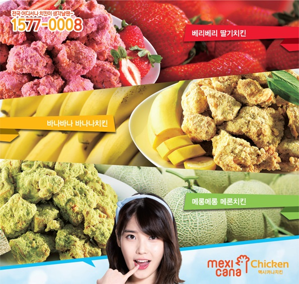 Korea's Mexicana Chicken offers fried chicken in strawberry, banana, and melon flavors