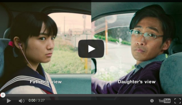 This heartwarming father-daughter Toyota commercial has Japanese viewers in tears 【Video】