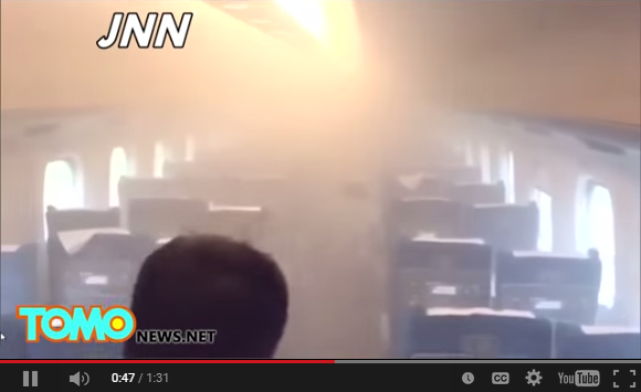 Further details about Shinkansen fire incident emerge