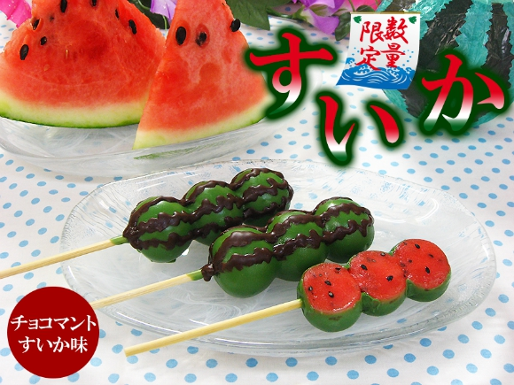 Special limited-edition watermelon dango look amazing, sell out immediately after release