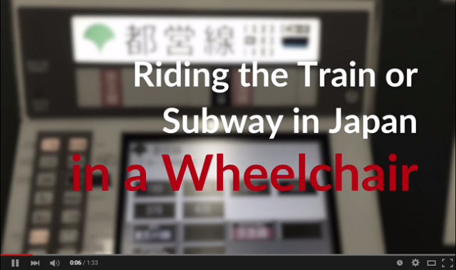 Short clip shows us what it's like to ride the train or subway in Japan in a wheelchair 【Video】