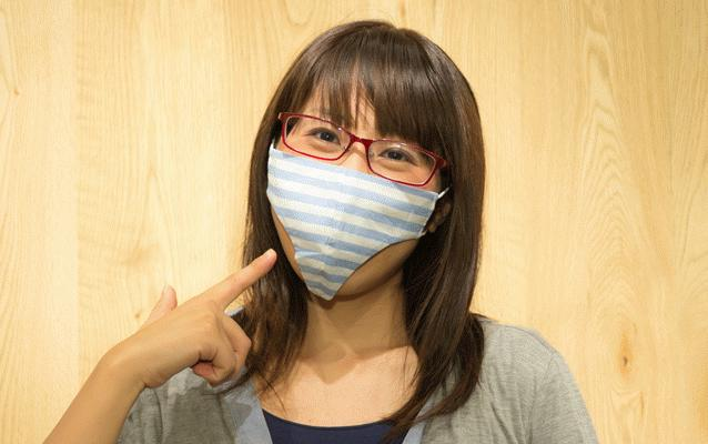 Enjoy the look and feel of underwear on your face with Pantsu Mask