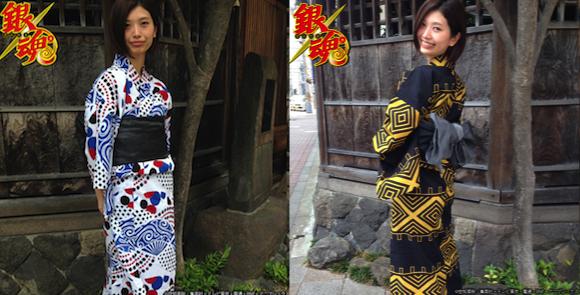 Enjoy the summer festivals in a Gintama yukata