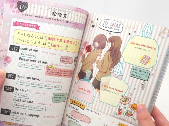 Teen fashion brand Cecil McBee releases range of educational books, makes studying kawaii