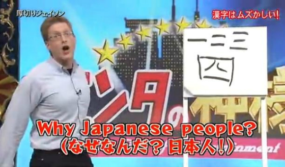 Japanese netizens support foreign comic after one Japanese man's discriminatory remark