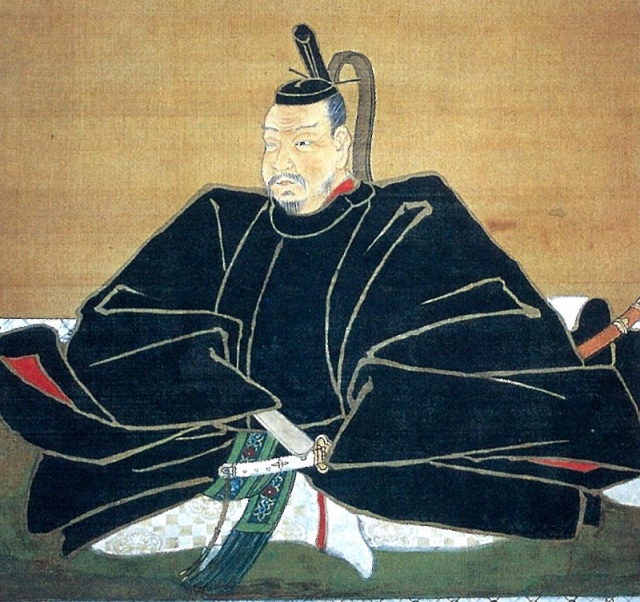 Even samurai ran late! Newly discovered document shows one warrior's excuse to his boss
