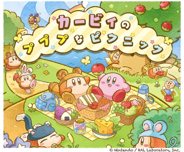 "Prepare for a ""poopoopoo"" picnic with Nintendo's Kirby at Kiddyland this month"