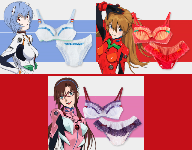 Evangelion lingerie is sure to help your otaku partner get into Beast Mode