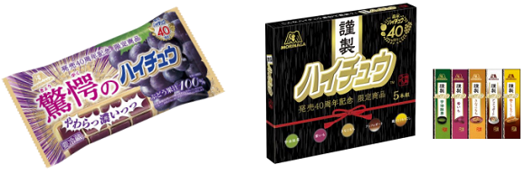 Chilled, green tea, sweet potato and more mark 40 years of Japan's Hi-Chew candy