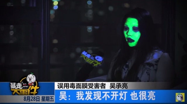 Cosmetic mishap leaves girl in China realizing it's not easy being green 【Video】