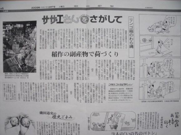 img-otaku-manga-ex-02-600x450