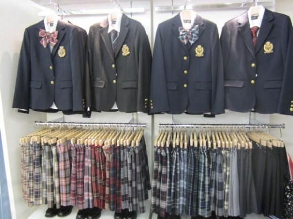 japanese-school-uniform-141-600x450