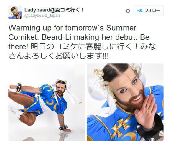Ladybeard cosplays as perfect Chun-Li for Comiket, netizens stunned by his bearded beauty 【Pics】