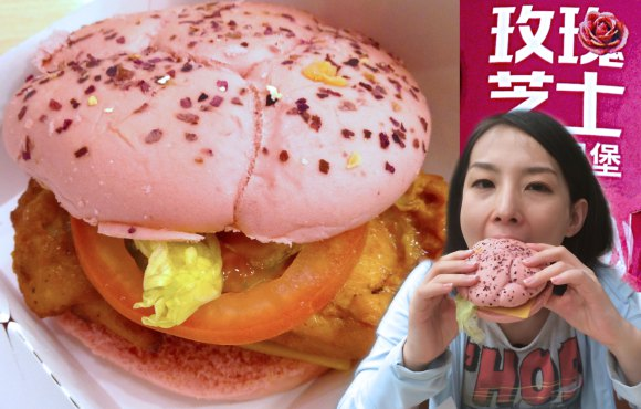 We head to KFC in China to chow down on a pretty pink rose-flavoured burger【Taste test】