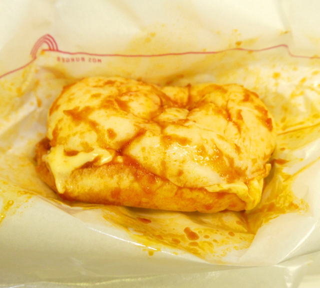 Mos Burger's sauce-soaked Wet Burger sure is wet, but is it worth your burger bucks? 【Taste test】