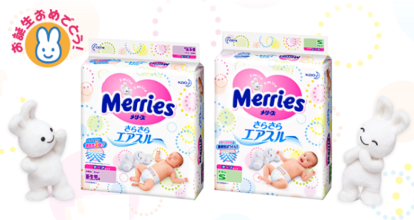 Two families brawl in a Kobe home center over diapers, likely rivals in resales to China