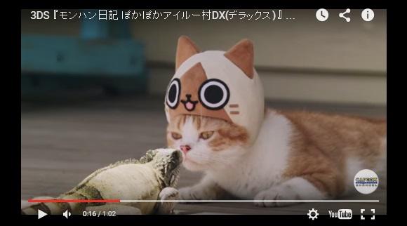 Feline Felynes feelin' fine! Cats star in new Monster Hunter Diary commercials【Videos】