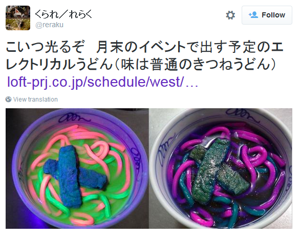 "Japanese scientist creates neon udon: ""This is the worst thing I've ever seen on the internet!"""