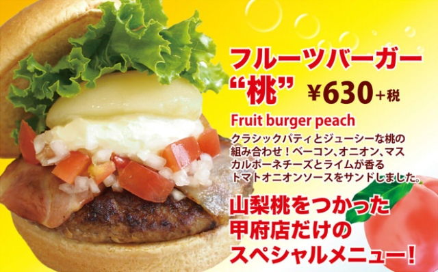 Things are just peachy at Freshness Burger: Peach burger added to special menu