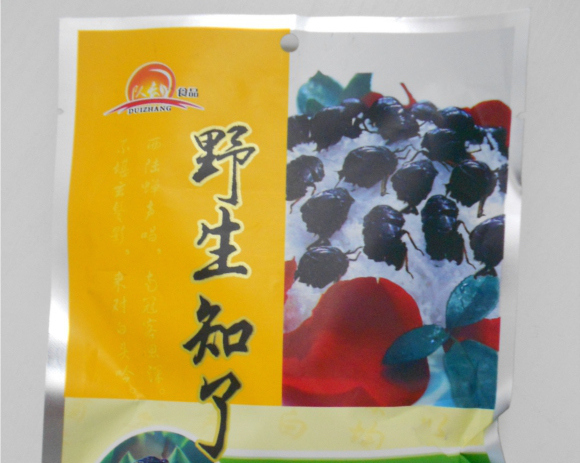 We order a bag of cicadas from China and eat them, because summer 【Taste Test】