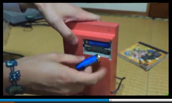 ps2batteries