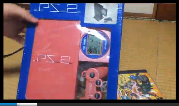 "Japanese gamer posts entertaining review of ""Play Station 2"" he found at secondhand store"