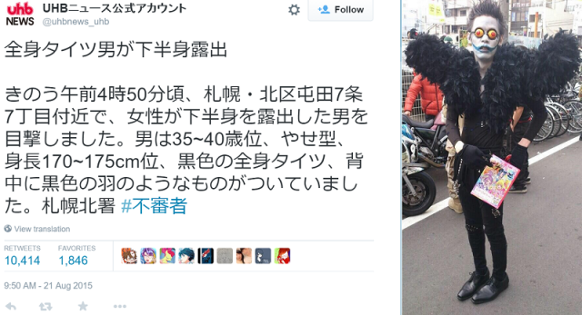Man exposes himself in Hokkaido, Twitter wonders if it was Death Note's Ryuk