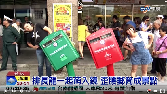 Taipei mailboxes become local attraction after powerful typhoon bends them out of shape【Video】