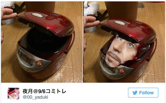 "Photo of ""Iron Man"" rice cooker look-alike spreads like wildfire on Twitter"