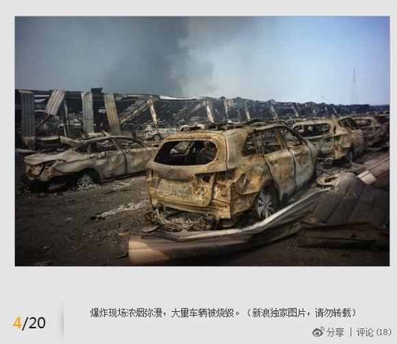 The aftermath of that huge fuel explosion in China looks like a post-apocalyptic video game