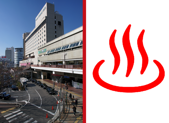 Japan's newest hot spring springs forth…from the center of Kobe!