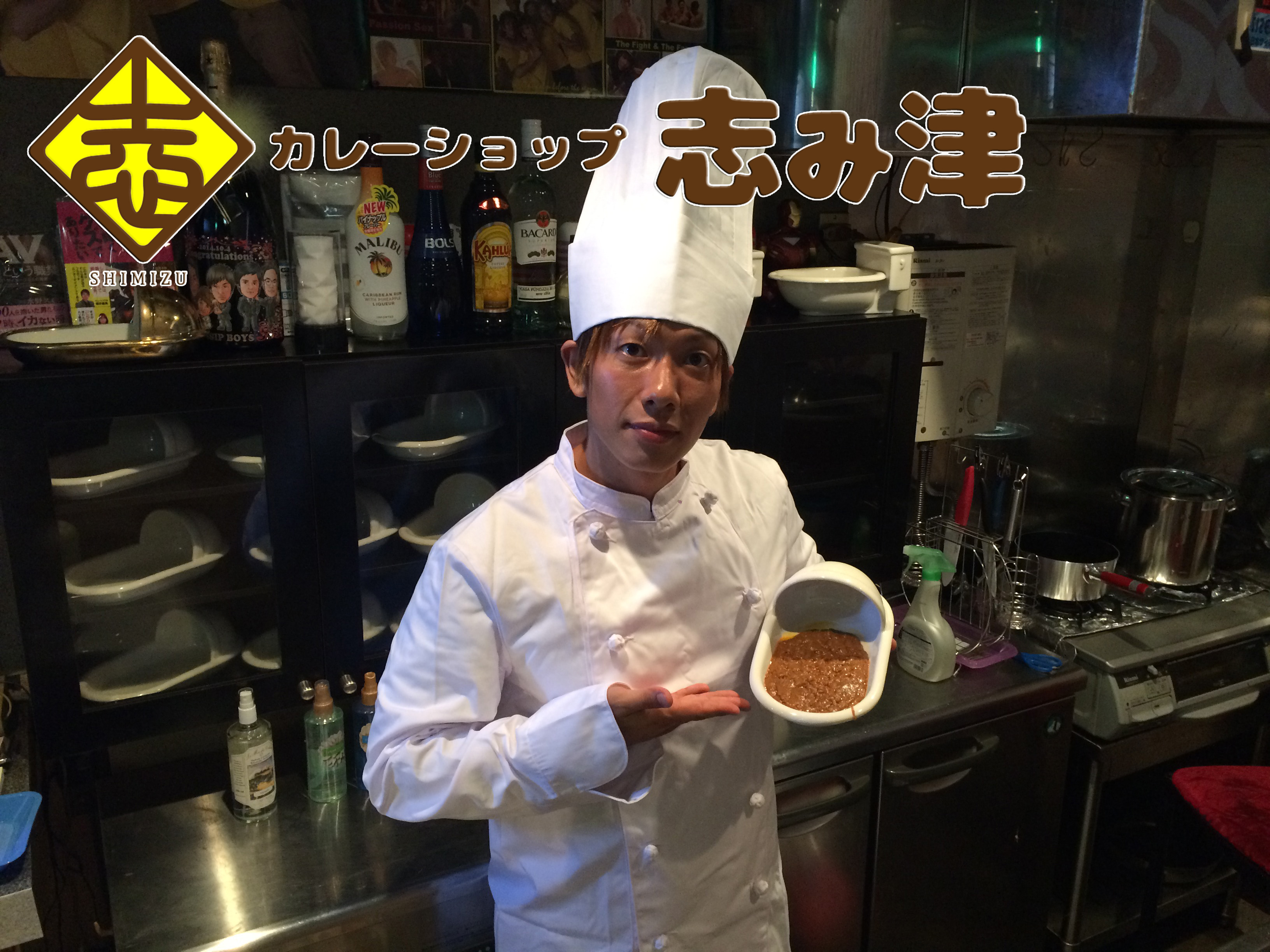 New Tokyo Restaurant Promises Food That Tastes Like Crap Actual Poo Flavored Curry Soranews24 Japan News