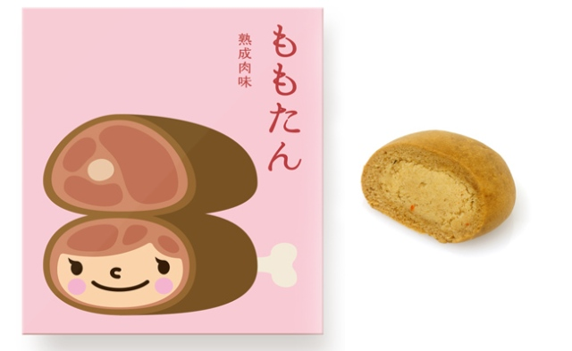 Japanese elves bring us a new snack cake with the great taste of old meat!