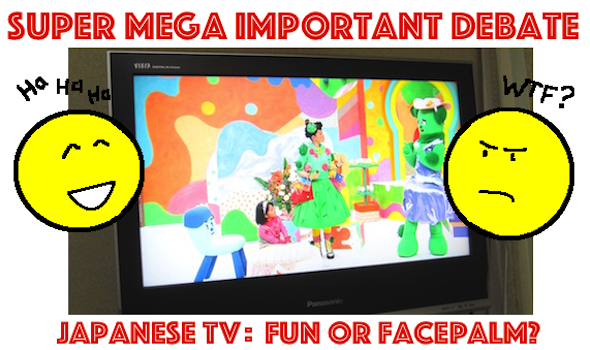 Super Mega Important Debate – Japanese TV: is it just plain awful? 【Poll】