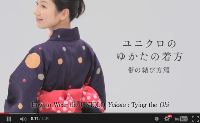 How to tie a women's summer kimono sash 【Video】