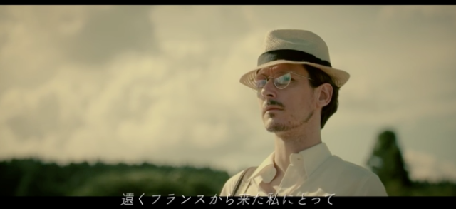 Japanese ad promoting Miyazaki Prefecture shows how foreign its own dialects can be 【Video】