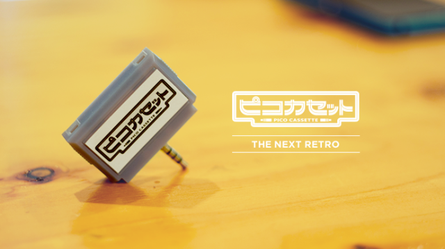 Pico Cassette looks to keep cartridge games alive in a smartphone world