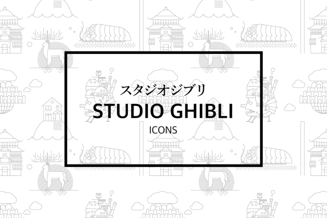 South Korean graphic designer pays tribute to Studio Ghibli films with minimalistic icons
