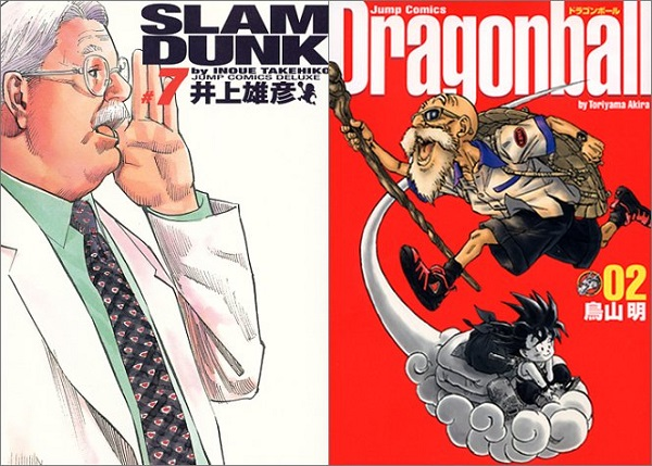 Japanese businessmen list the top 10 manga characters they wish were actually their bosses