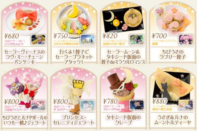 Sailor Moon Crystal menu at Namja Town features adorable drinks, meals and desserts