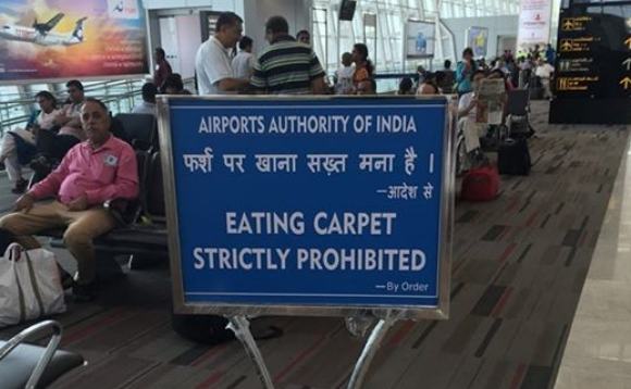 Strange Indian airport sign cautions visitors not to consume carpet