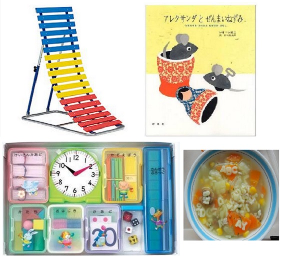 Natsukashii! Japan's Twitter users in their 30s share items from their youth, get all nostalgic