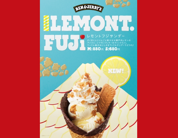 Ben & Jerry's releases Japan-exclusive Lemont. Fuji, made with Japanese-sourced ingredients
