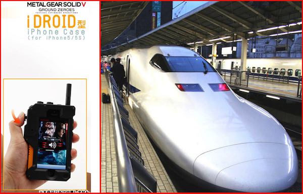 Where have we heard Metal Gear Solid V's iDroid voice before? When we last rode the Shinkansen!