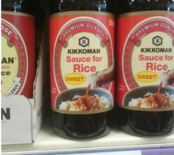 Japanese condiment company Kikkoman encourages Brits to desecrate white rice with tasty sauce