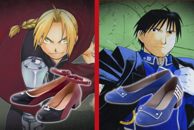 Fullmetal Alchemist shoes are here to complete fashionable anime fans' footwear collections
