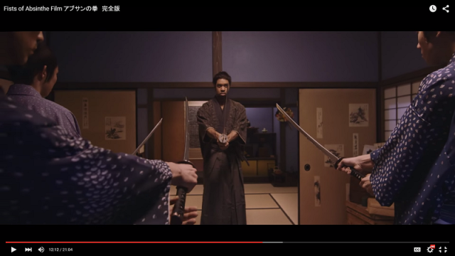 Fists of Absinthe: Short film about samurai, ninja and drinking is just what your life's missing!