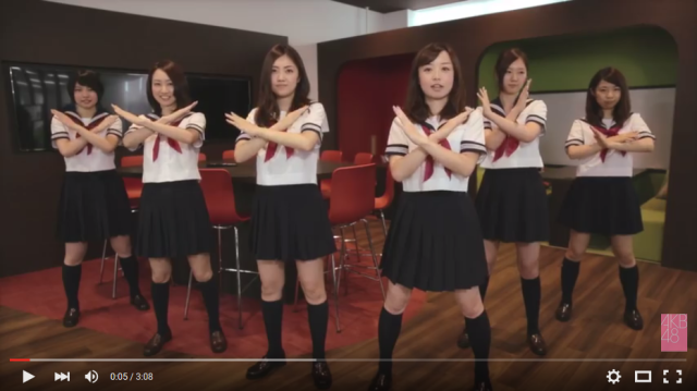 "Japanese salarymen and OLs make company-wide music video of AKB48's ""Halloween Night"" 【Video】"