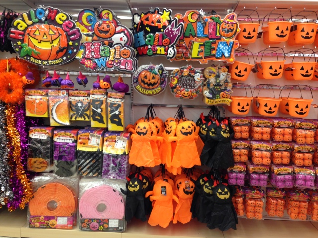Japan starts getting ready for Halloween…in August?!?