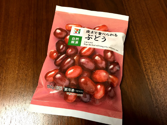 7-Eleven sells grapes with skins you can actually eat! We kid you not